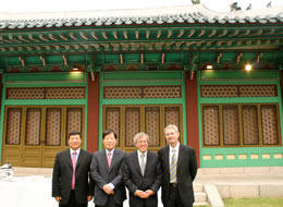 UC Irvine School of Law Establishes Korea Law Center